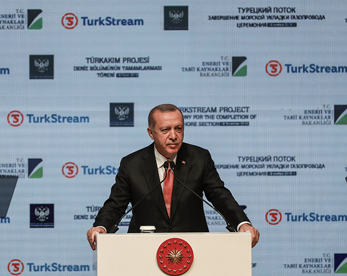 Completion Ceremony of the Offshore Section of the TurkStream Project