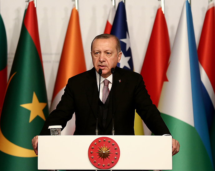 President Erdoğan attended the Organization of Islamic Cooperation's (OIC) member/observer states judicial conference