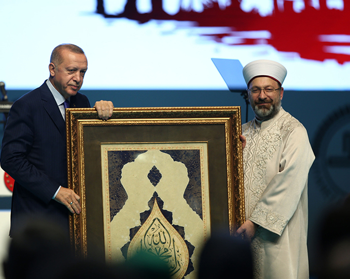 President Erdoğan delivered a speech at an event held in Istanbul to mark the beginning of the Mawlid al-Nabi (birthday of Prophet Muhammad) Week for 2019